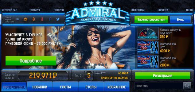 игровые автоматы играть бесплатно и без регистрации в казино ...