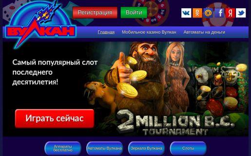 Эмуляторы игровых автоматов скачать бесплатно resident