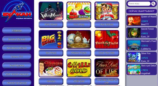 игры онлайн бесплатно слоты