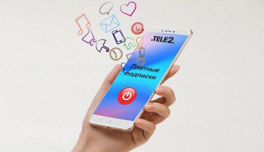 Тарифы Теле2 на сайте phoneconnect.ru