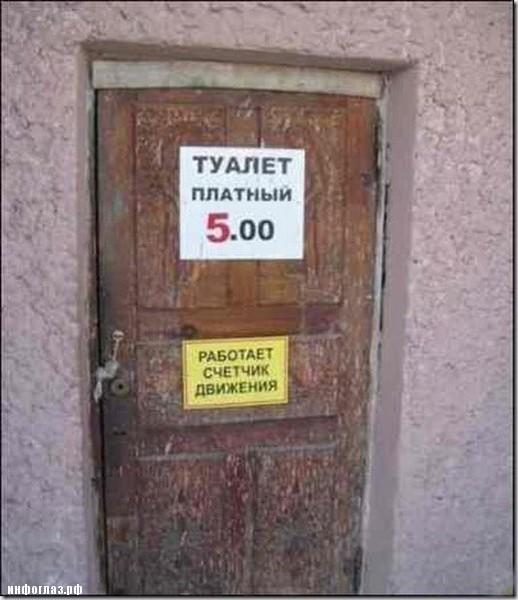 1410958792_1359473193_5_novyy-razmer.jpg