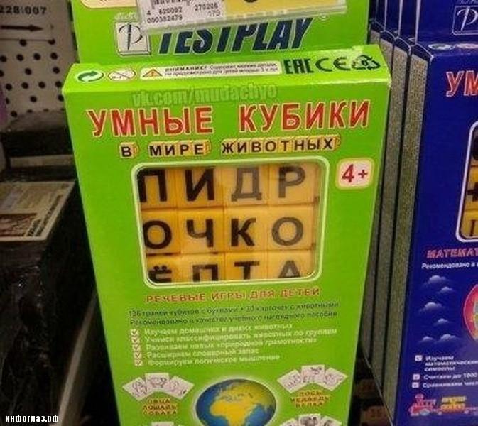 1411023846_1410932620_1_novyy-razmer.jpg