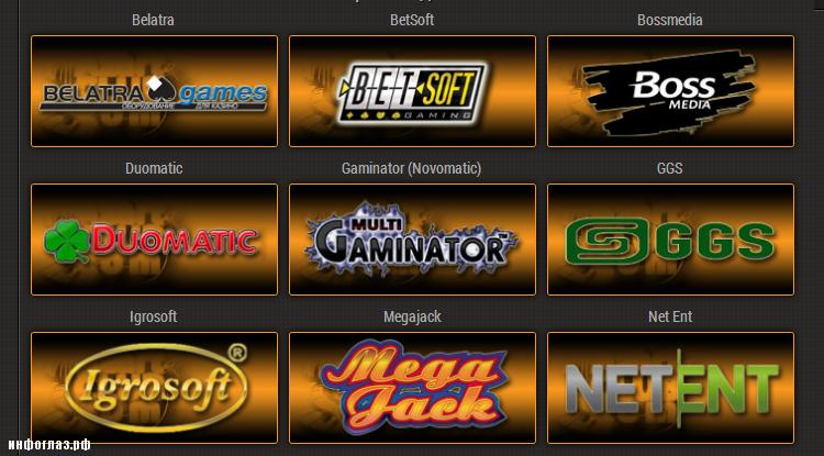 Игровые автоматы 777 играйте бесплатно в онлайн у нас