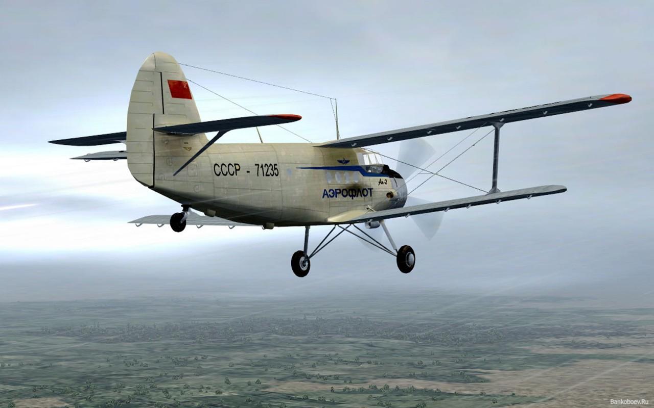 Обои крылья, дуэт, Самолёт. Авиация foto 18