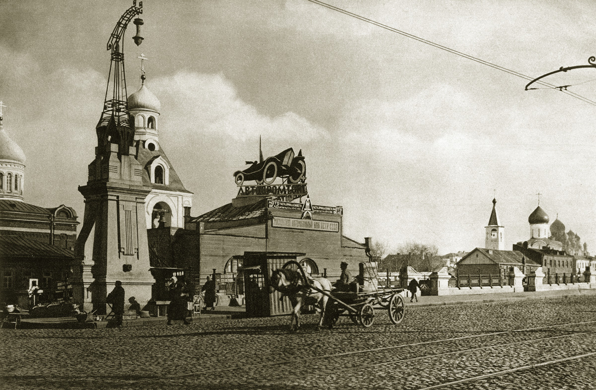 http://infoglaz.ru/wp-content/uploads/retro-fotografii-Moskvy_22.jpg