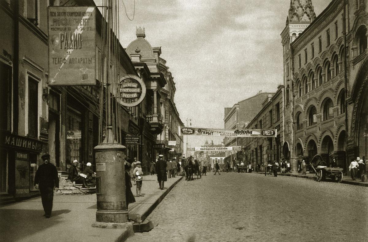 http://infoglaz.ru/wp-content/uploads/retro-fotografii-Moskvy_28.jpg