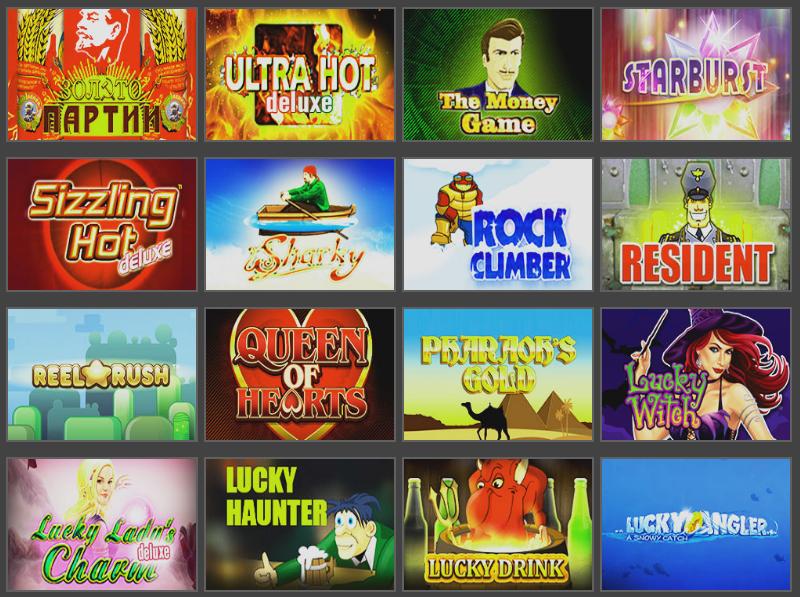 Лучшие игры — в казино Вулкан Удачи