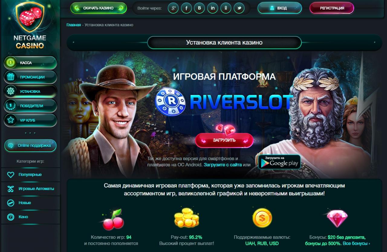 Кино про игровые автоматы игровые автоматы черти 15 линейные