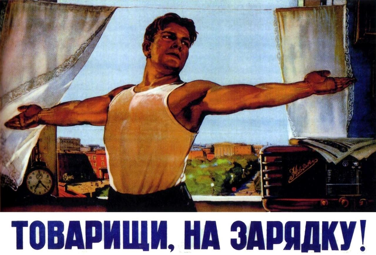 Правительство РФ утвердило проект здорового образа жизни для россиян