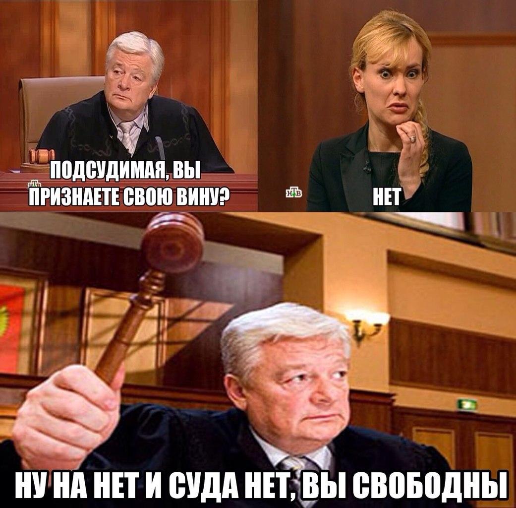 Анекдот Про Судью