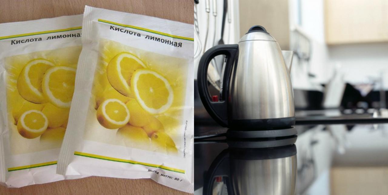 Средство от накипи чайник домашние условия 42