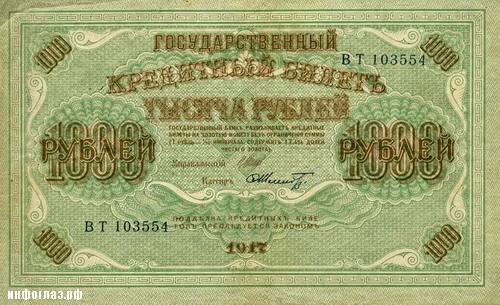 Картинки по запросу Свастика на гербе Советской Калмыцкой республики