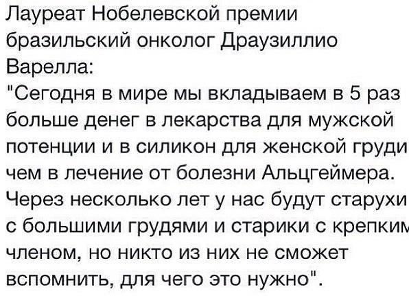 http://infoglaz.ru/wp-content/uploads/%D0%BE%D0%BD%D0%BA%D0%BE%D0%BB%D0%BE%D0%B3.jpg