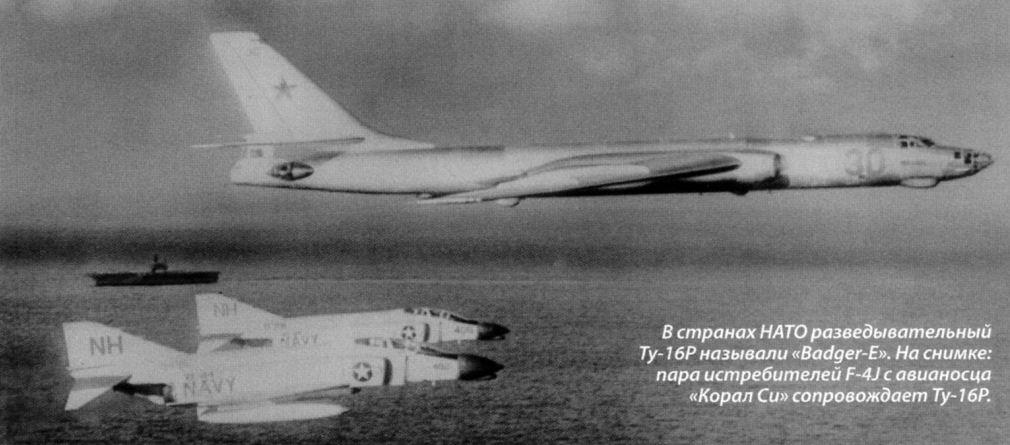 Норвежское море эссекс плиева экипаж самолета