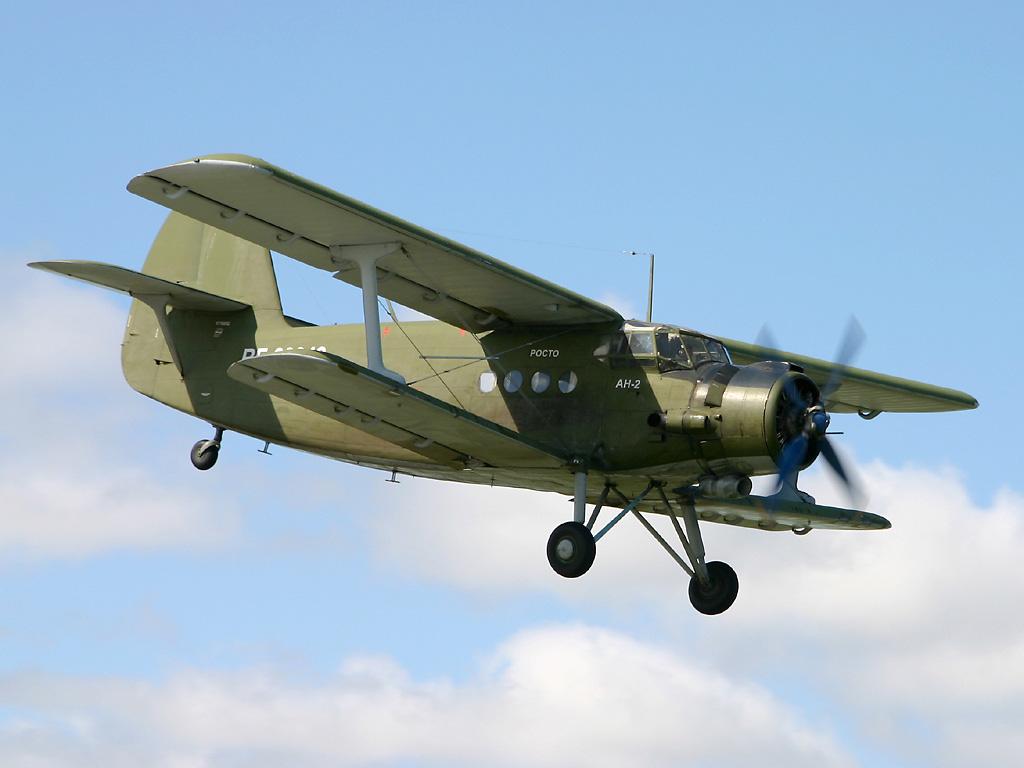 http://infoglaz.ru/wp-content/uploads/04_Antonov_An-2_2007_ROSTO_DOSAAF.jpg