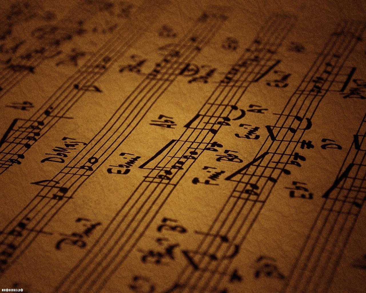 Кто придумал нотную грамоту и почему именно До-Ре-Ми-Фа-Соль-Ля-Си новые фото