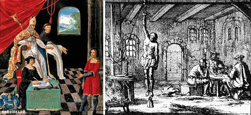Картинки по запросу Жиль де Лаваль