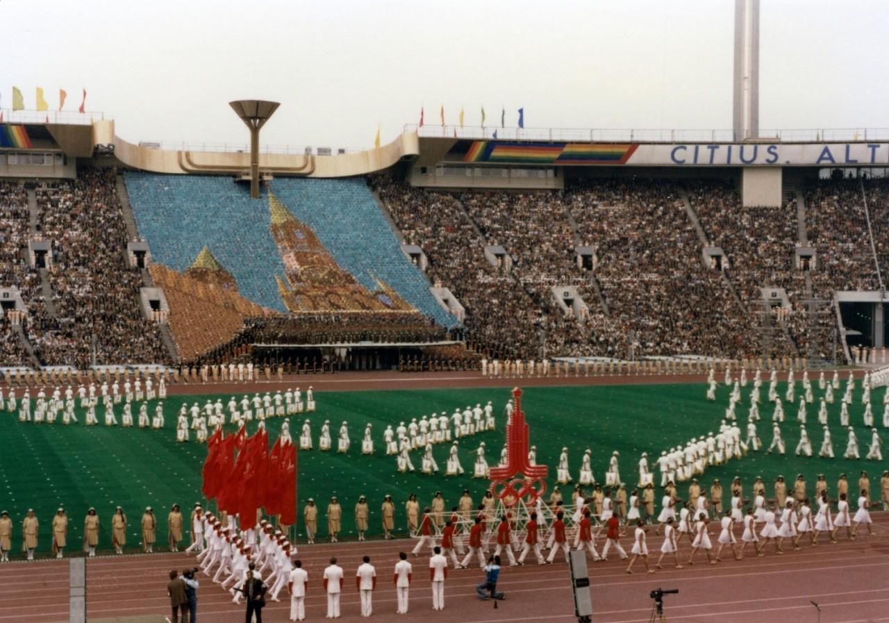 олимпийский огонь барнаул схема