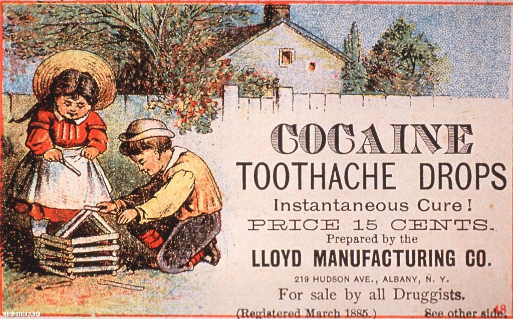 эффективное лекарство от глистов