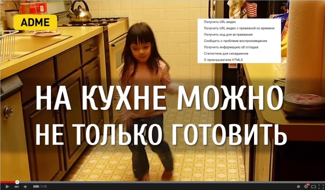 20 ��������� �� YouTube, � ������� ���� ��� �����