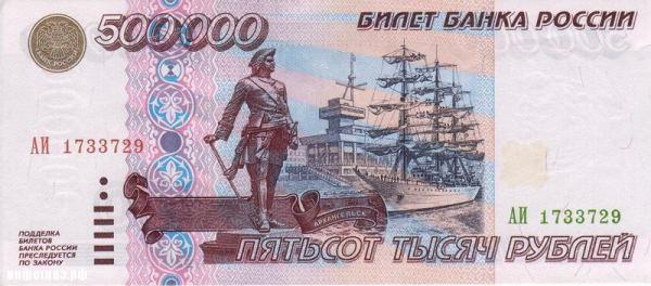 Сколько стоят банкноты СССР? - Ценорез ру