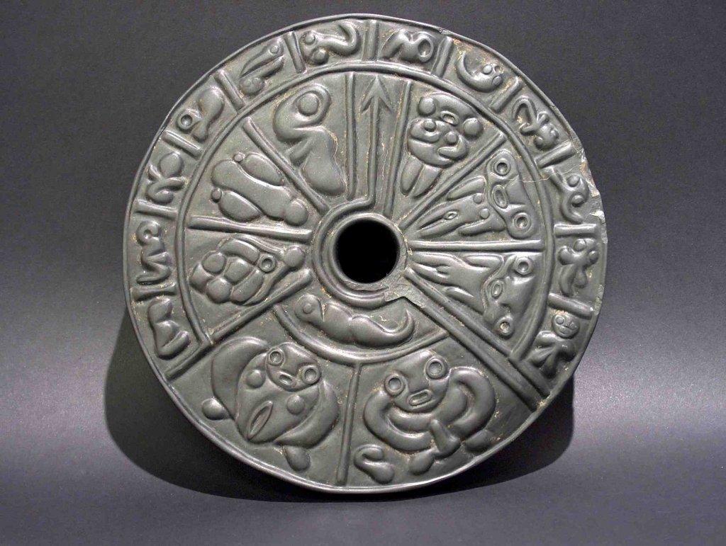 Генетический диск - загадка археологии