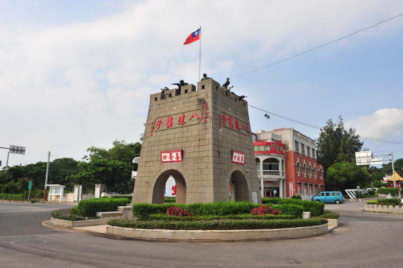 Цзиньмэнь: форпост Тайваня у берегов КНР