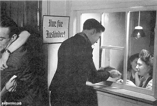 Секс преступления нацистов смотреть онлайн