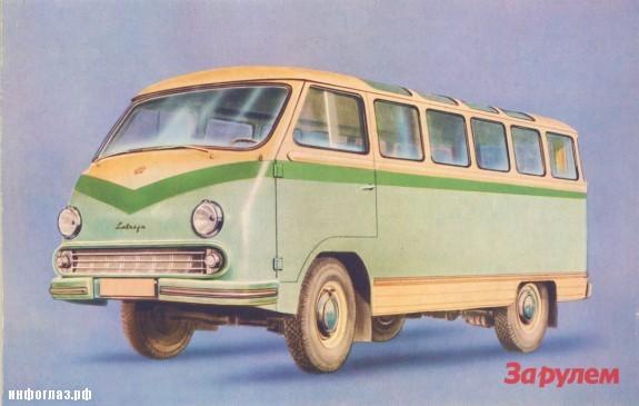 Репродукция из брошюры В/О «Автоэкспорт»