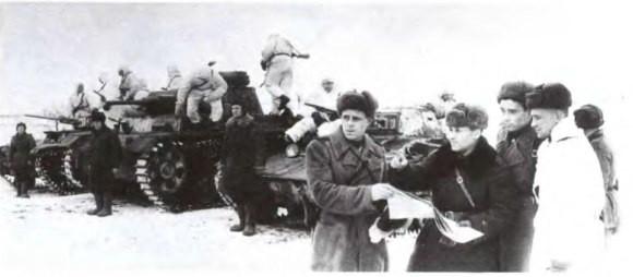 Действующая армия декабрь 1943 года