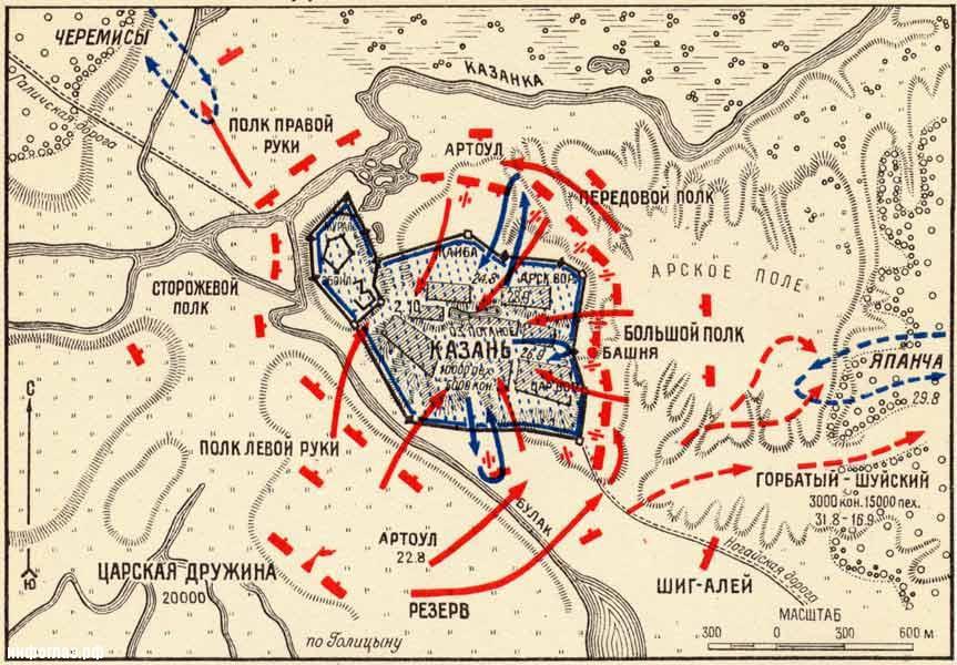 Один из многочисленных планов осады Казани.