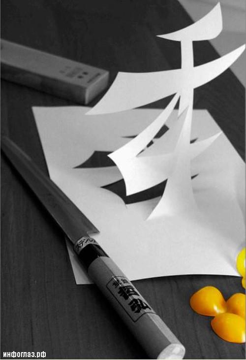 Работа хорошо наточенным ножом сродни искусству