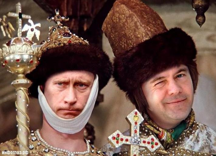 Видео Путина И Медведева
