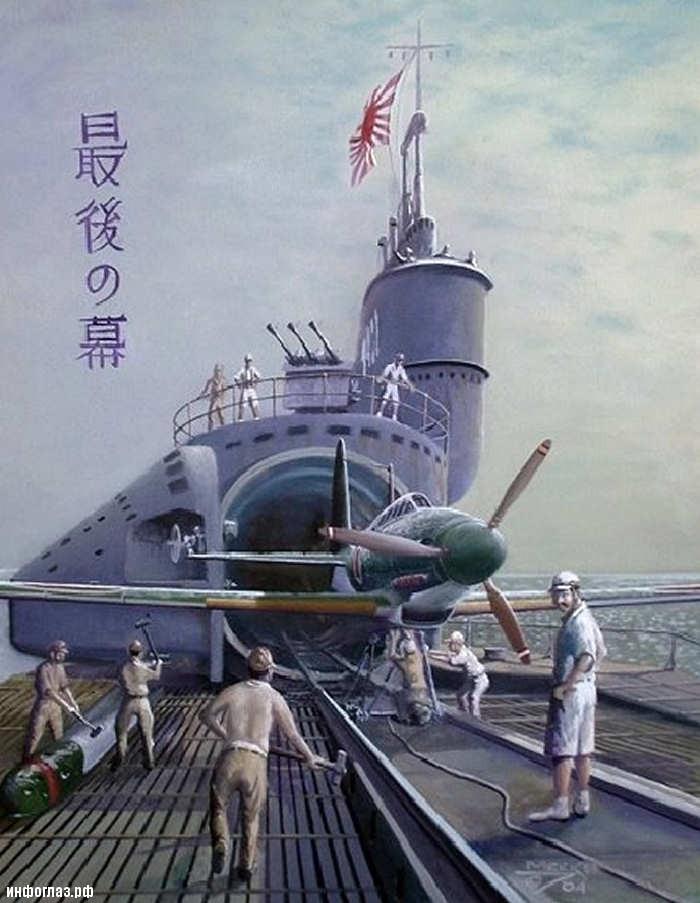 Авианосцы времён второй мировой войны