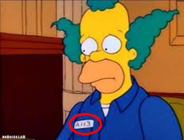 Таинственный номер A113 или что от нас скрывает Дисней