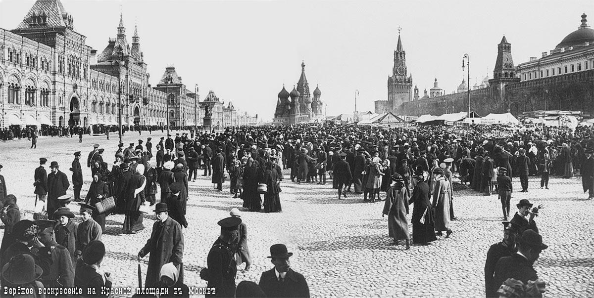Российская Империя была современным и либеральным европейским государством.