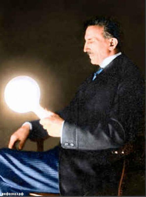 Картинки по запросу Никола Тесла ибеспроводное электричество