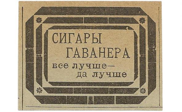 http://infoglaz.ru/wp-content/uploads/42b369c7b6cb7dd3e4b8f6e3cca_prev.jpg