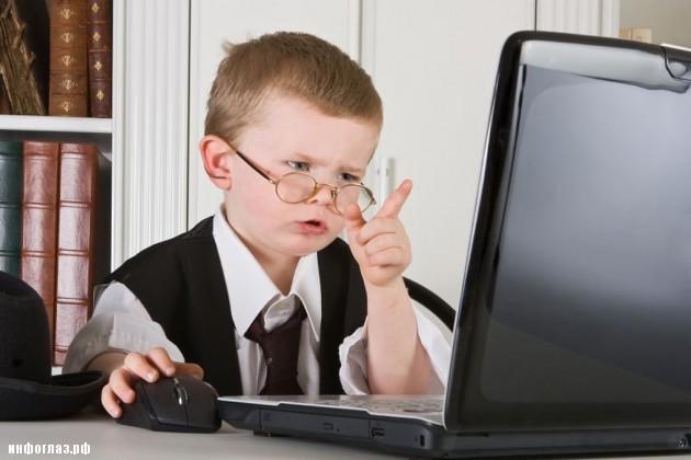 фото человек и компьютер