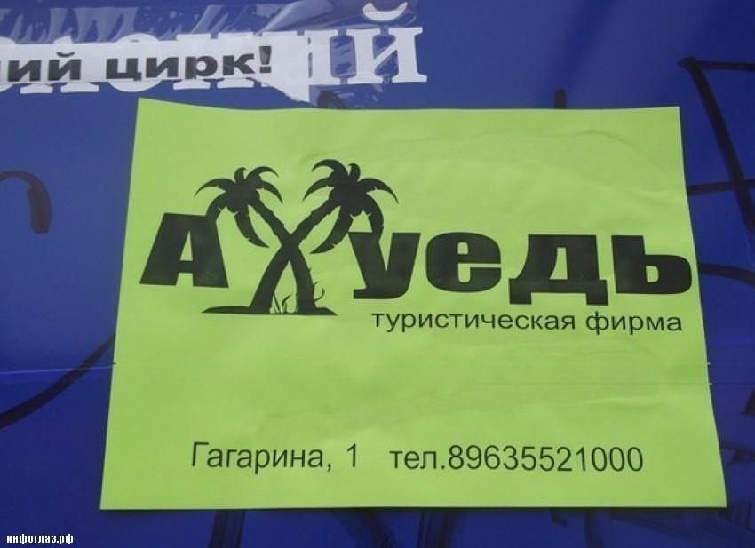 http://infoglaz.ru/wp-content/uploads/60e5840dbc494b0c4ecd7c6b5c1.jpg