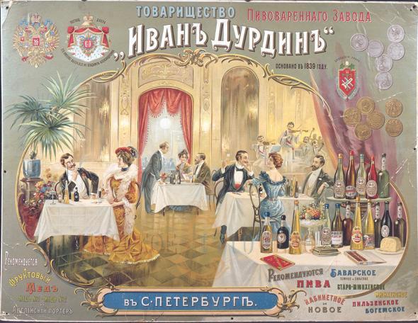http://infoglaz.ru/wp-content/uploads/6e4c16dece48889da097e04354b_prev.jpg