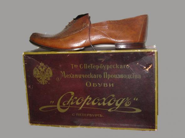 http://infoglaz.ru/wp-content/uploads/8002810d168c57db637b9842b73_prev.jpg