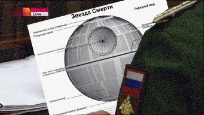 http://infoglaz.ru/wp-content/uploads/AAAAAAAAAAAAA.jpg