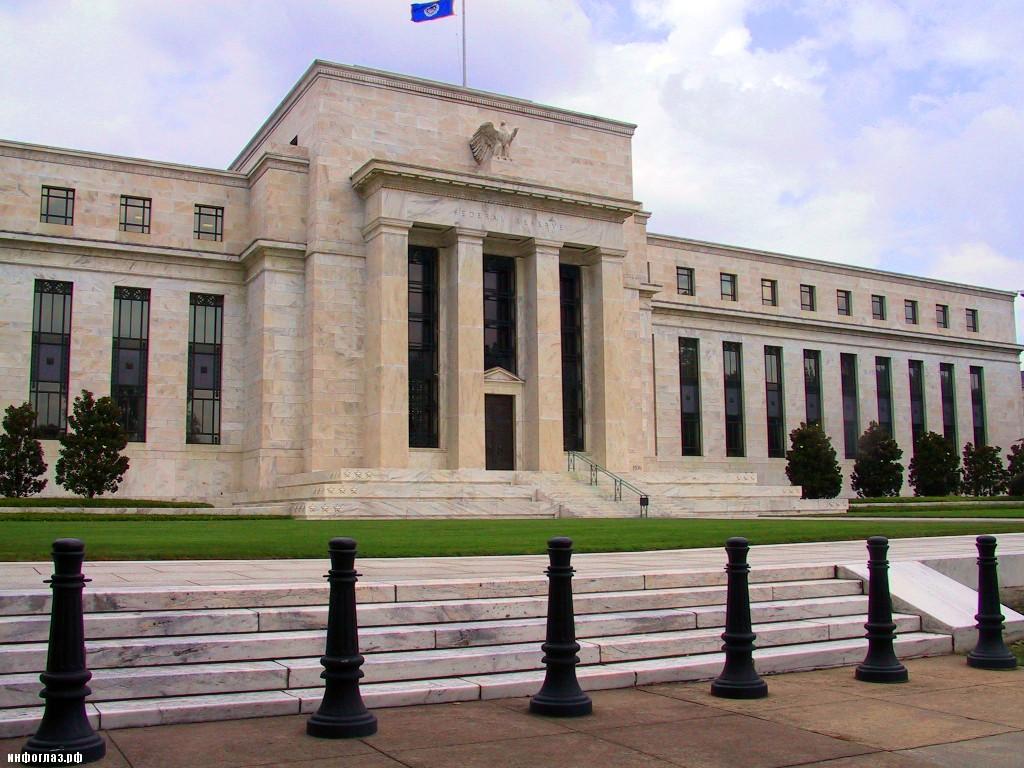 Официальная и тайная истории ФРС