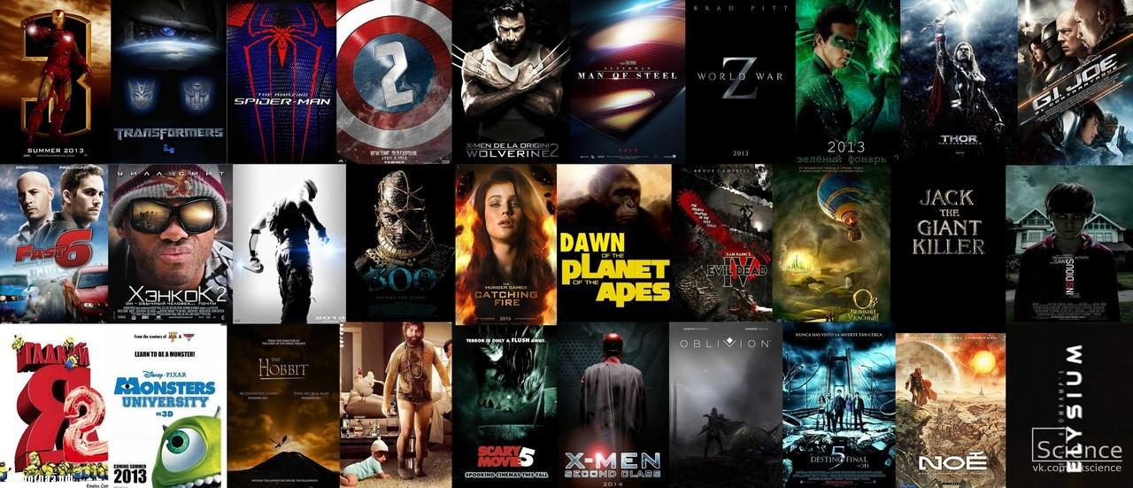 Фильмы которые выходят в 2018 году список с датой выхода