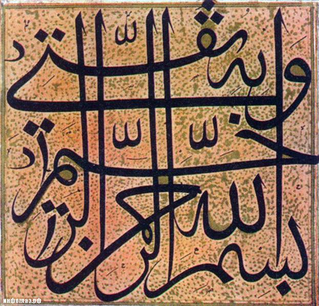 essay about arab culture Arabic culture and the islamic faith are deeply intertwined islam is the most dominating, single influence in the arab world the arab world twenty countries encompass the arab world governments include: monarchies, military governments and socialist republics all embrace islam arabs are more.