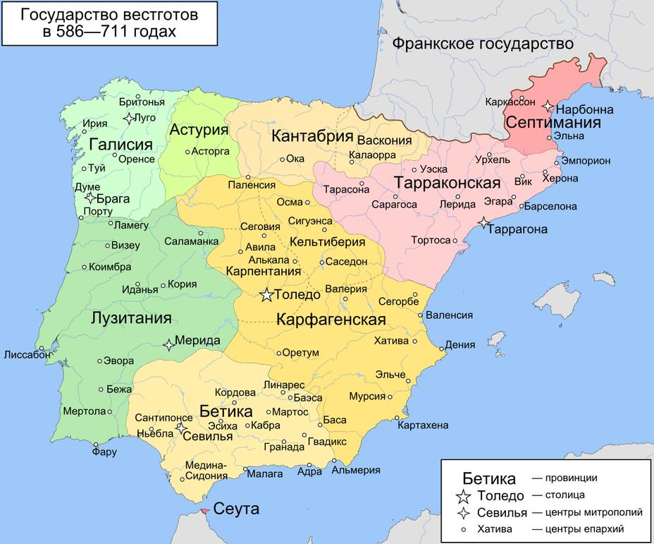 Вестготская Испания - Император вестготов | Военно-исторический портал Warspot.ru