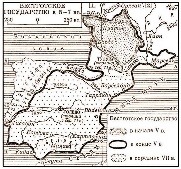 Испания при вестготах - Вестготы: потерянное королевство | Военно-исторический портал Warspot.ru