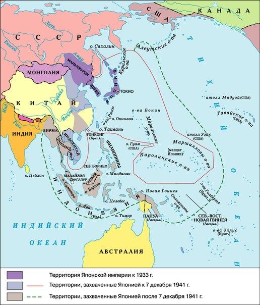Самая крупная империя в мире за всю историю