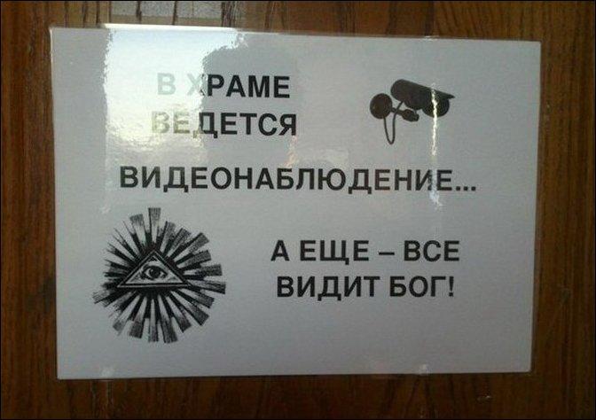 http://infoglaz.ru/wp-content/uploads/nadpisi-18112014-003.jpg